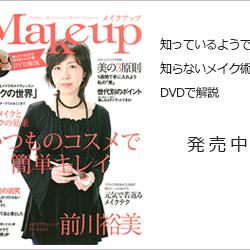 bnr_pr-dvd